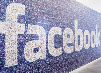 Evaporativ køling hos Facebook