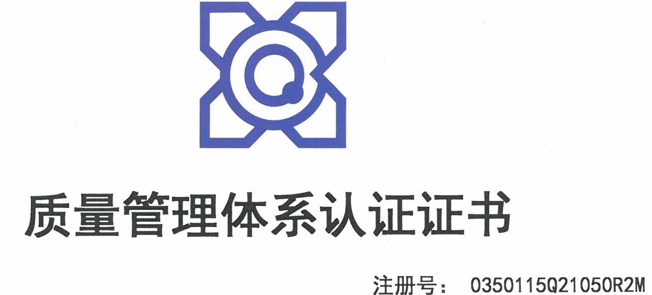康迪中国所获证书