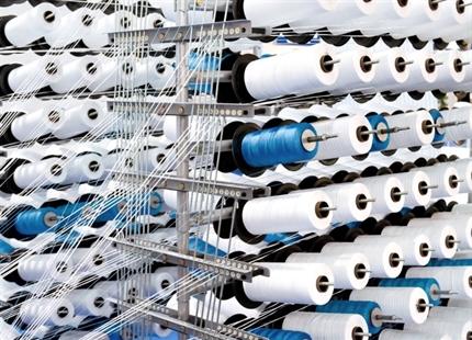 纺织制造业加湿