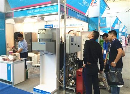 康迪参加2016年第5届中国-亚欧博览会