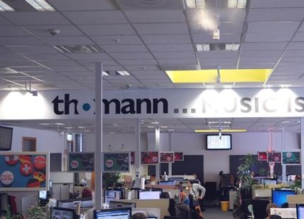 Thomann GmbH im Steigerwald