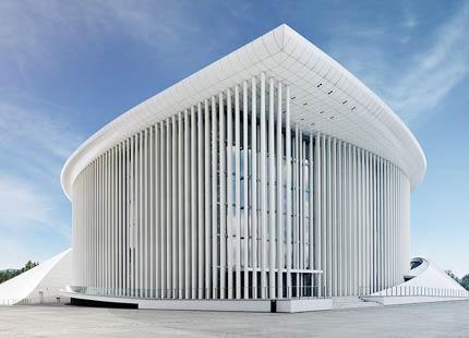 Filharmonija Luksemburg